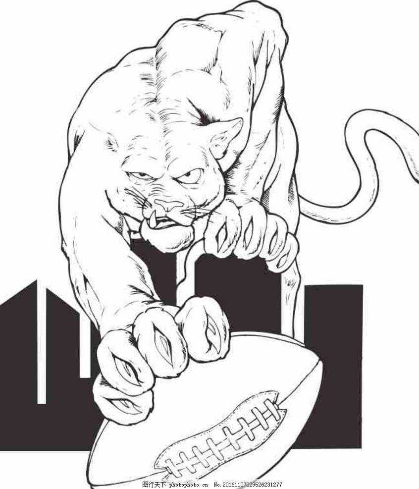 矢量图 卡通 线条图 手绘 素描 雕刻 水彩画 动漫 动物 老虎
