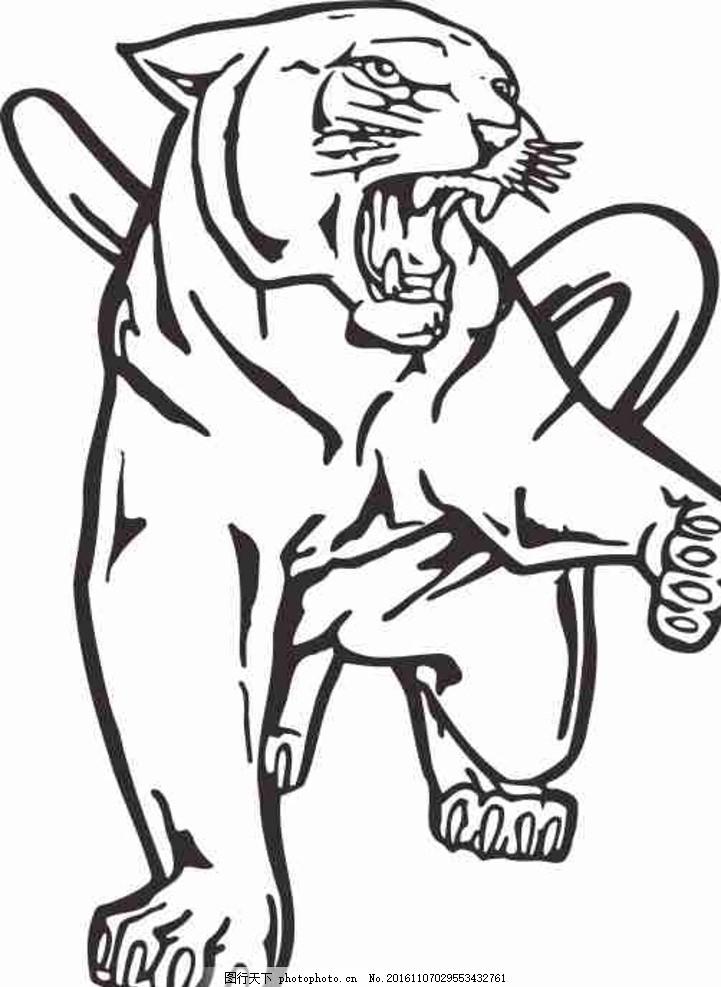 矢量图 卡通 线条图 手绘 素描 雕刻 水彩画 动漫 老虎