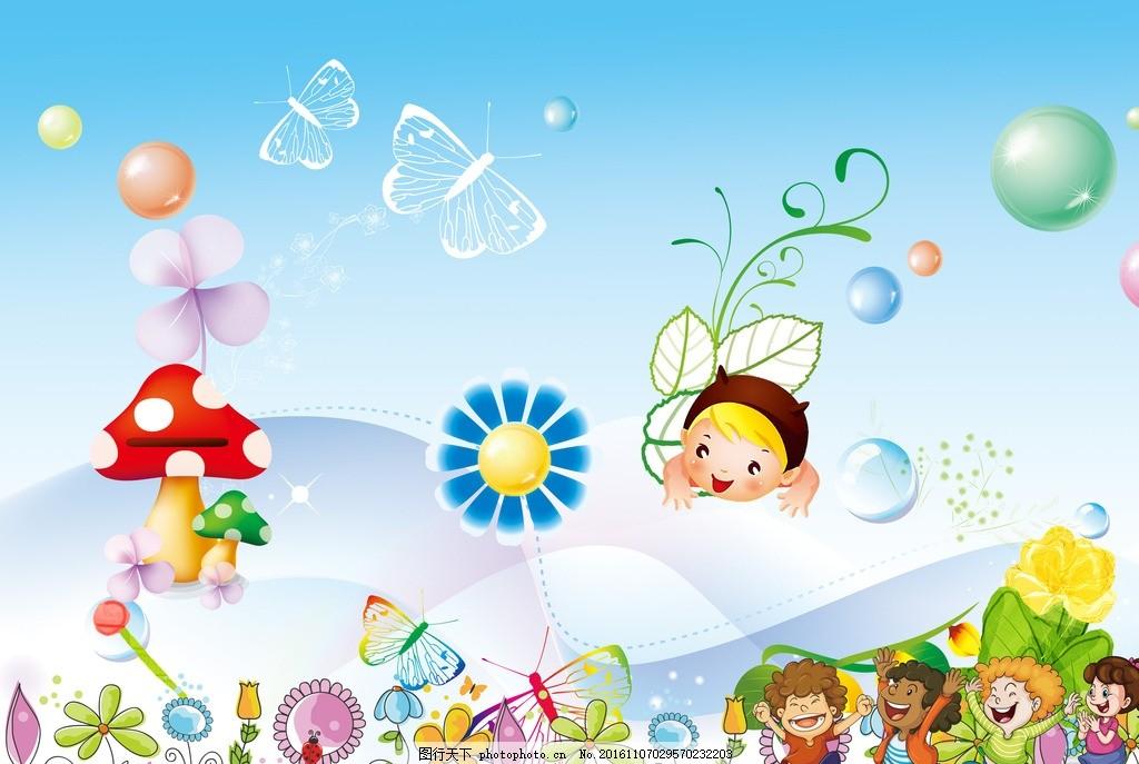 春天背景 卡通背景 春天海报 儿童服装 展板 唯美 设计 广告设计 广告