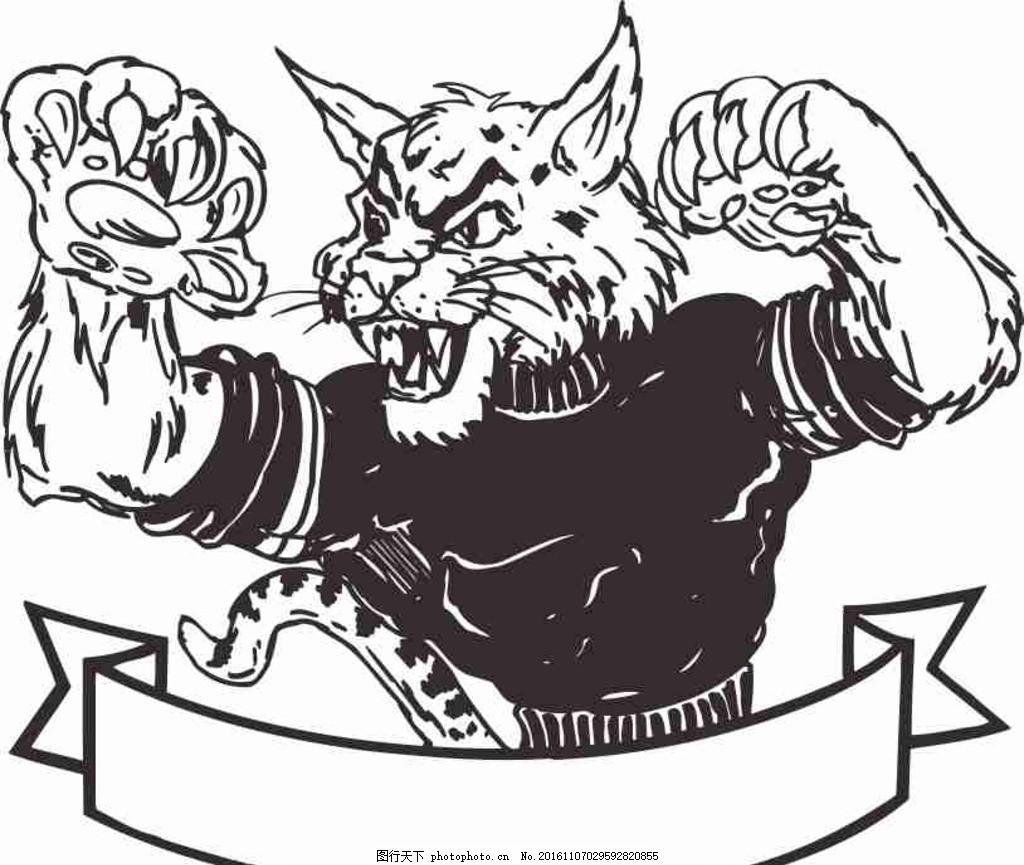 手绘 矢量图 cdr 线条图 素描 雕刻 水彩画 手绘 卡通 动漫 狼狗 设计