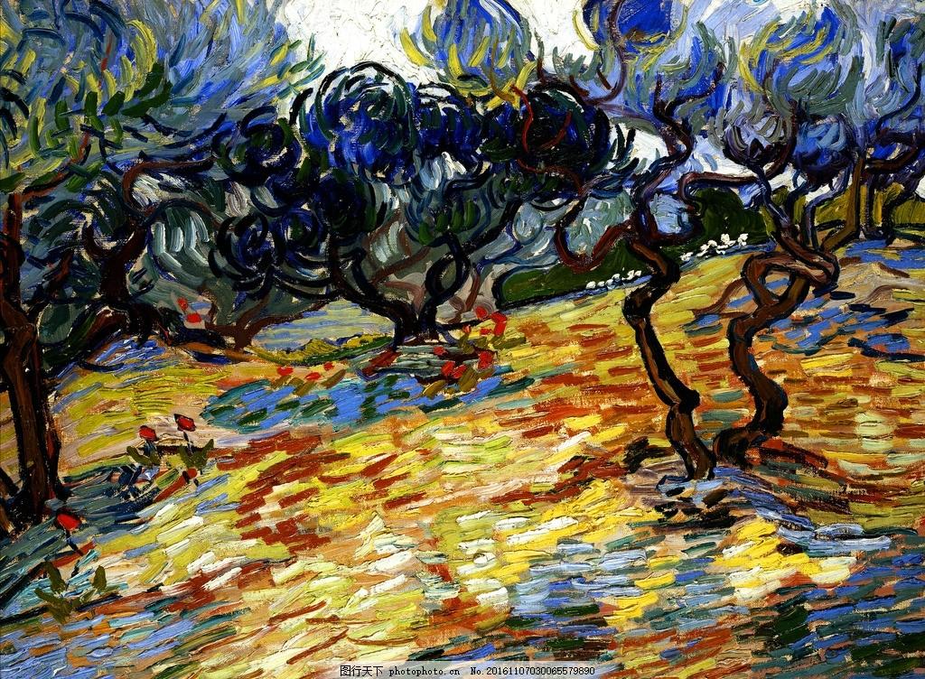 梵高油画 麦田 与油柏 梵高 欧洲 抽象 油画 大师 美术绘画 装饰画 酒
