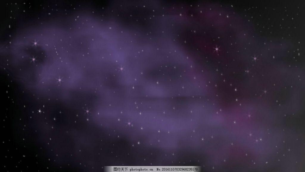 星空 背景 手绘背景 打底背景 映像派