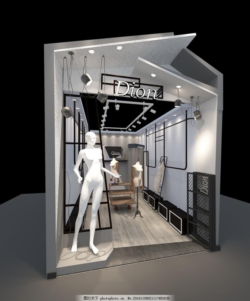 服装店门头 服装店 黑白 简约 现代        设计 3d设计 3d作品 72dpi