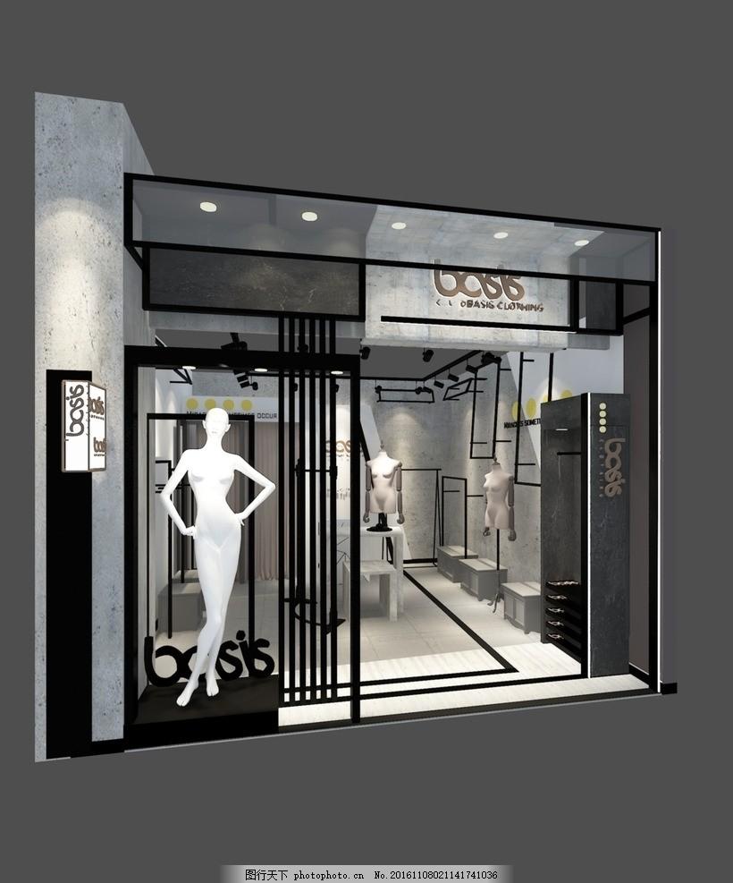 服装店门头 服装店 黑白灰 现代 简约        设计 3d设计 3d作品 72