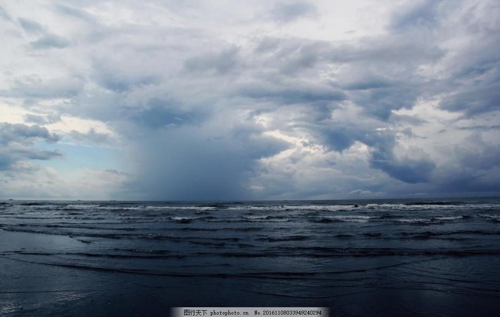 阴天海边 阴天海景 阴天海滩 暴风雨海景 摄影 国内旅游