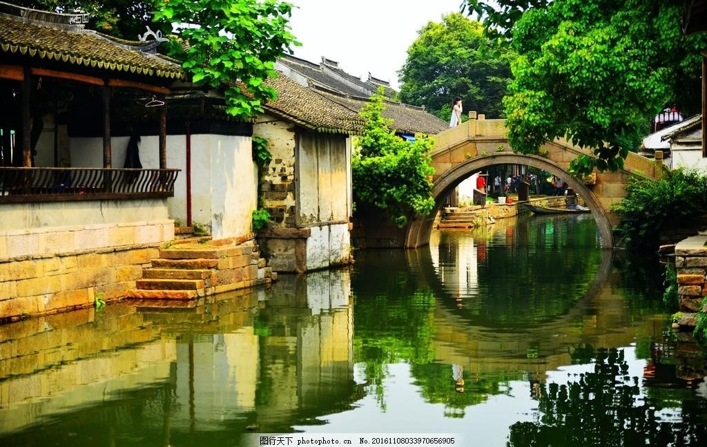 周庄古镇 唯美 风景 风光 旅行 自然 江苏 苏州 江南 水乡