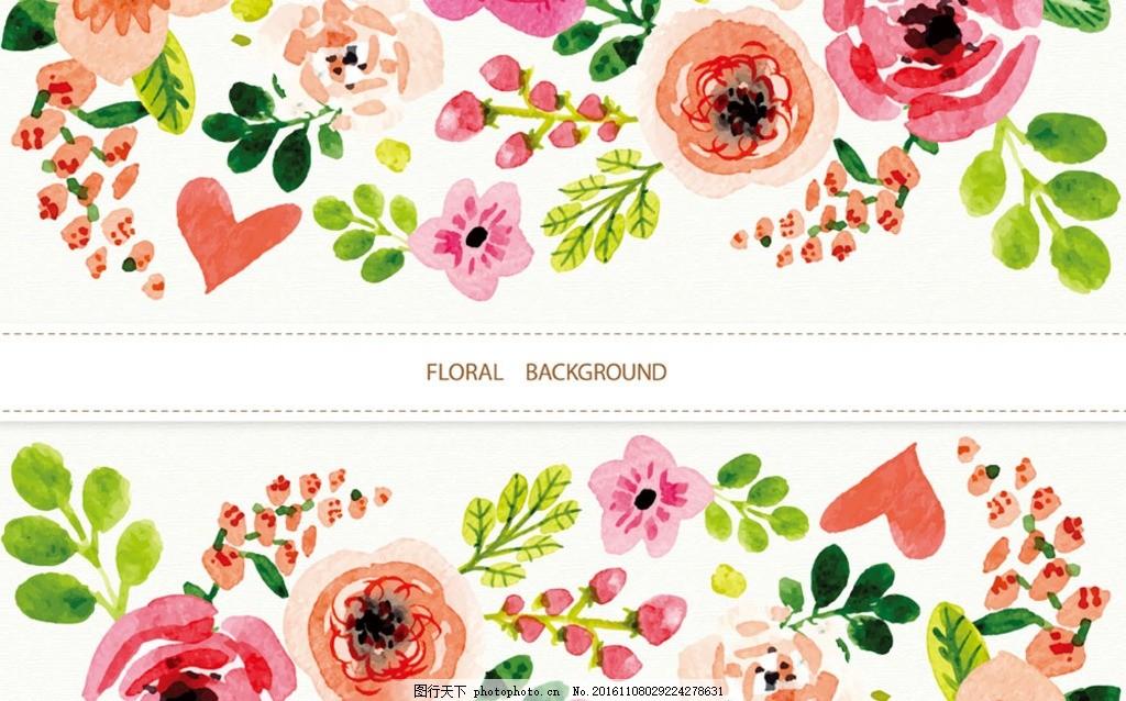 水彩婚礼玫瑰鲜花 水彩鲜花 手绘鲜花 彩铅画 花朵 请柬 邀请卡