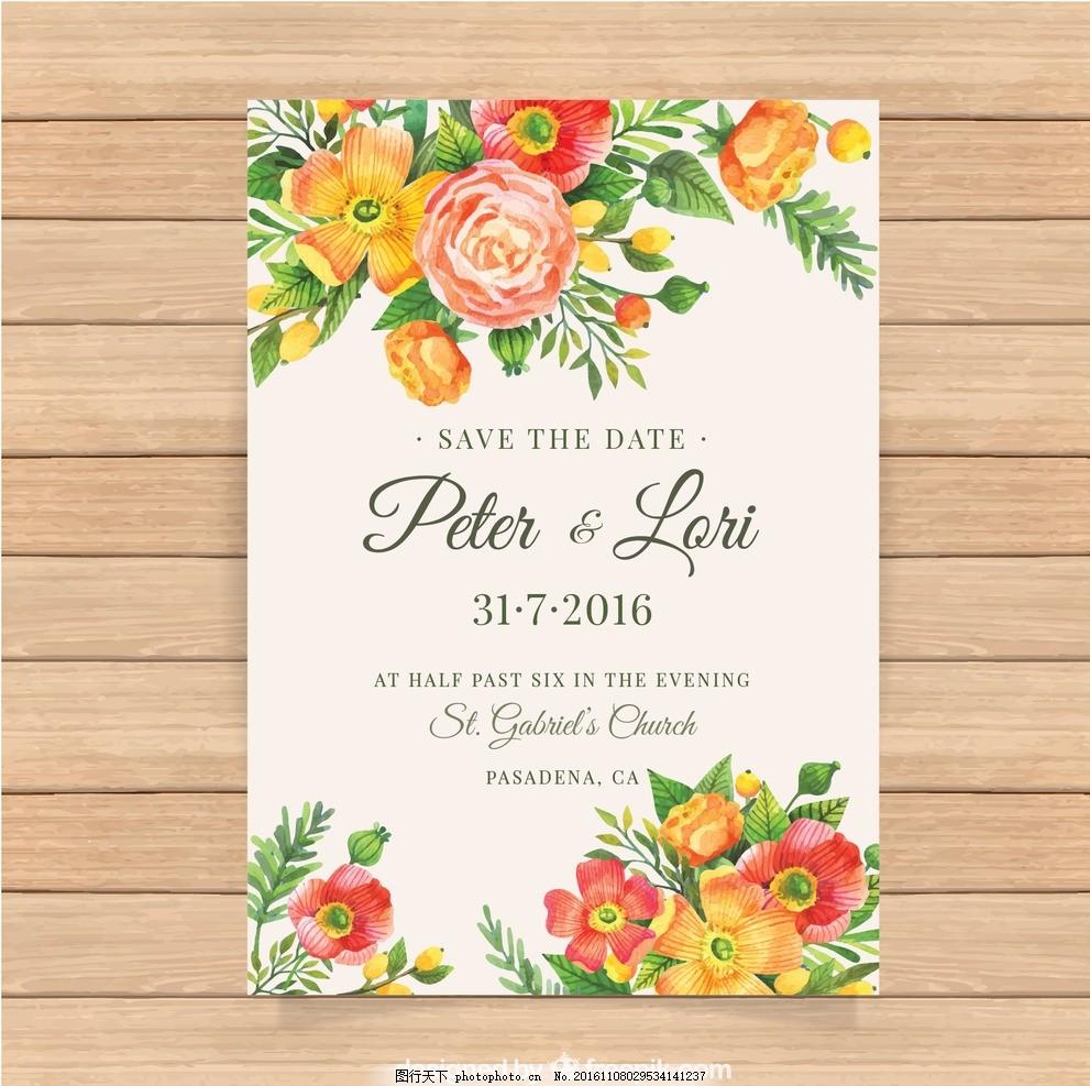 水彩婚礼邀请函 水彩鲜花 手绘鲜花 彩铅画 花朵 婚礼 请柬 邀请卡