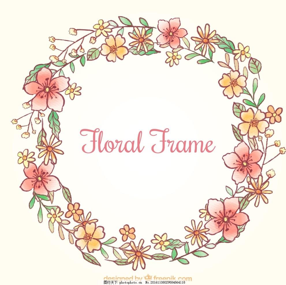 手绘水彩可爱圆形花朵 水彩鲜花 手绘鲜花 彩铅画 圆形鲜花 花边装饰