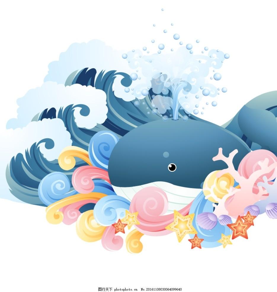 海洋壁画 潜水艇 大鲸鱼 气球气泡 手绘壁画 壁画 设计 广告设计 海报