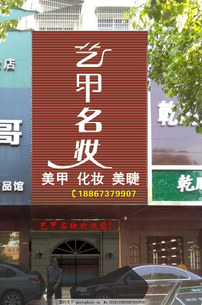 夜景效果图 店面设计 门面店设计 门头设计 西式经典风格 欧式风格 木