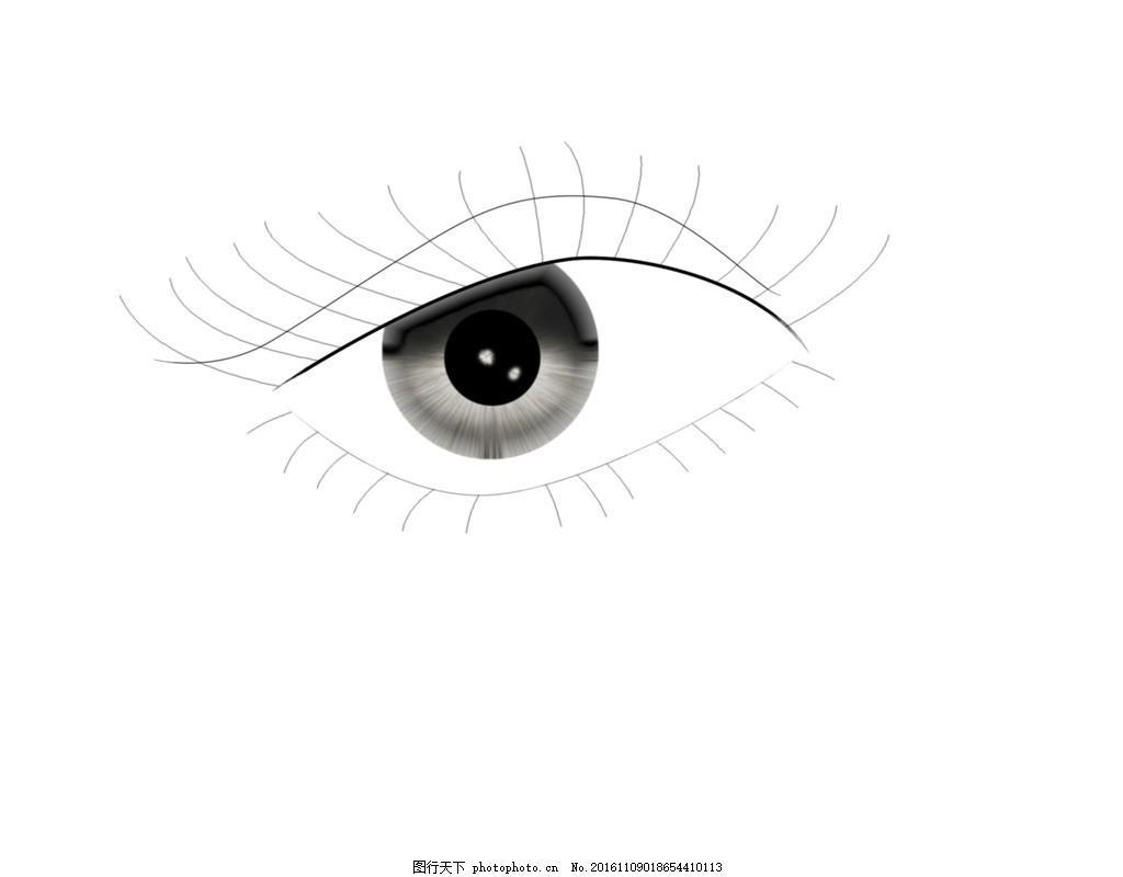 手绘眼睛 黑白 立体 瞳孔 动漫动画