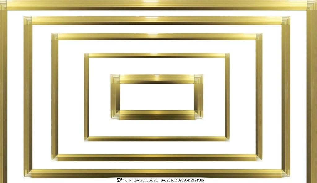 相框 画框 镜框 金色相框 金属相框 欧式画框 特写 设计 底纹边框