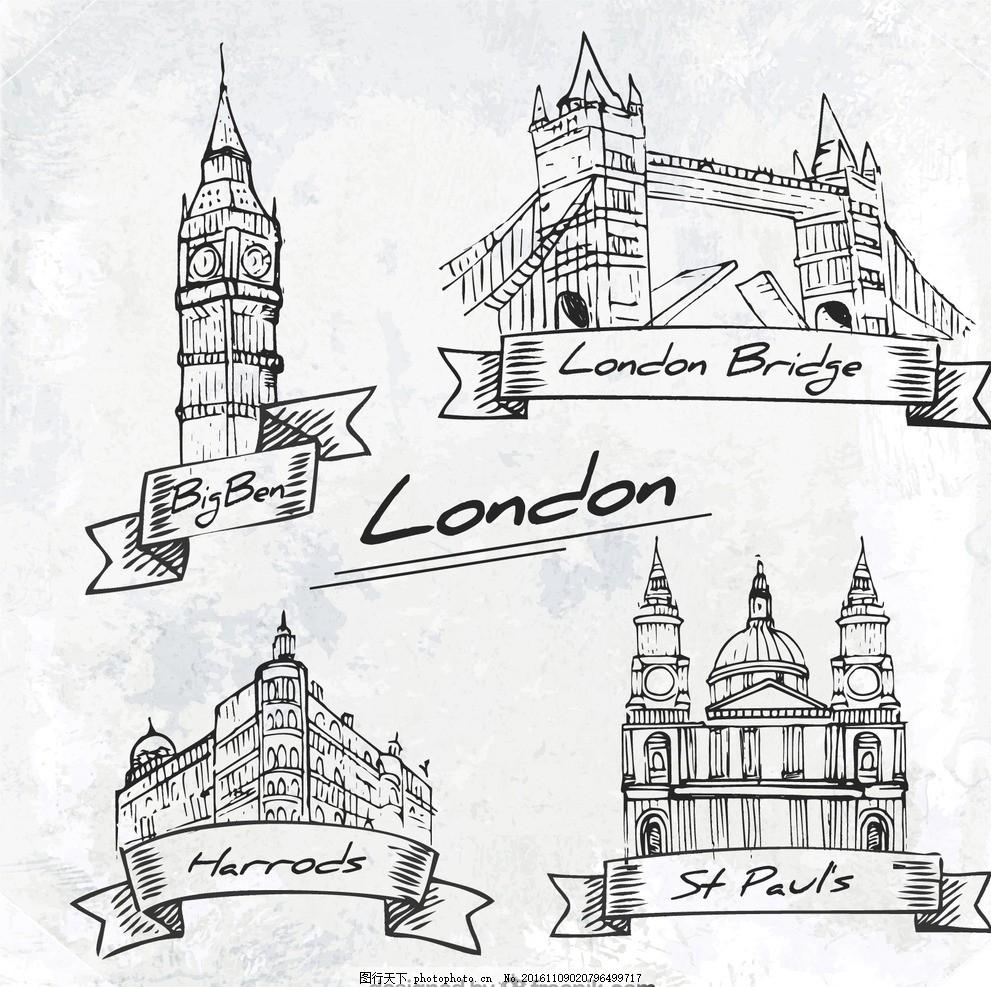 印象伦敦 伦敦 大本钟 手绘 建筑 特色 英国 街景 线稿 黑白 地方标志