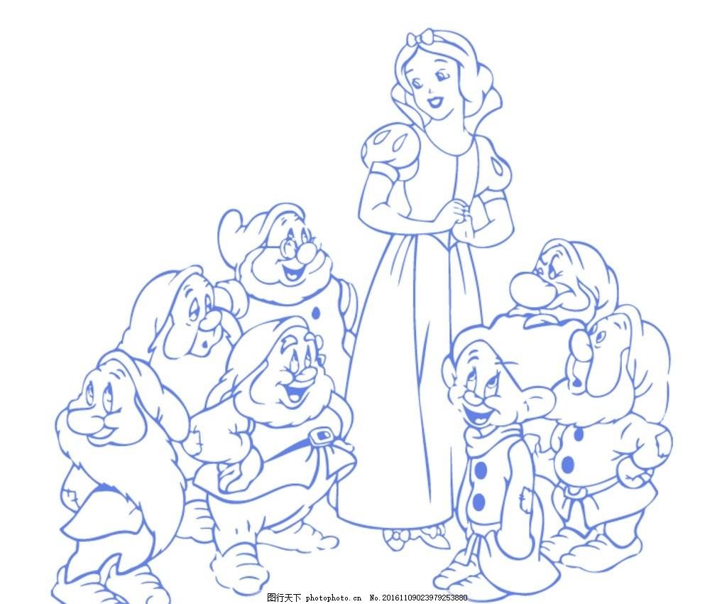 白雪公主与七矮人图片