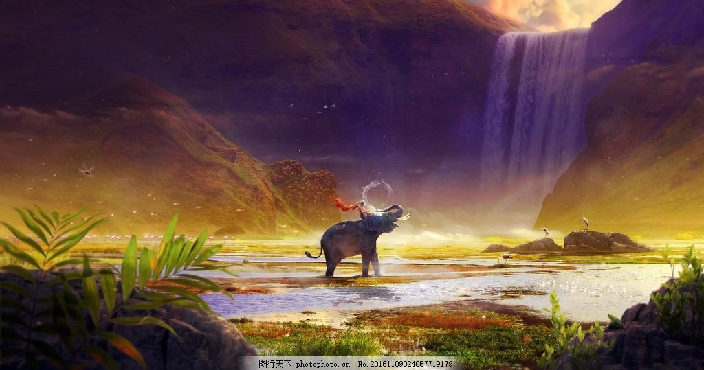 大象戏水 香巴拉 科技动漫 风景漫画 创意 科幻 探索 瀑布 仙境