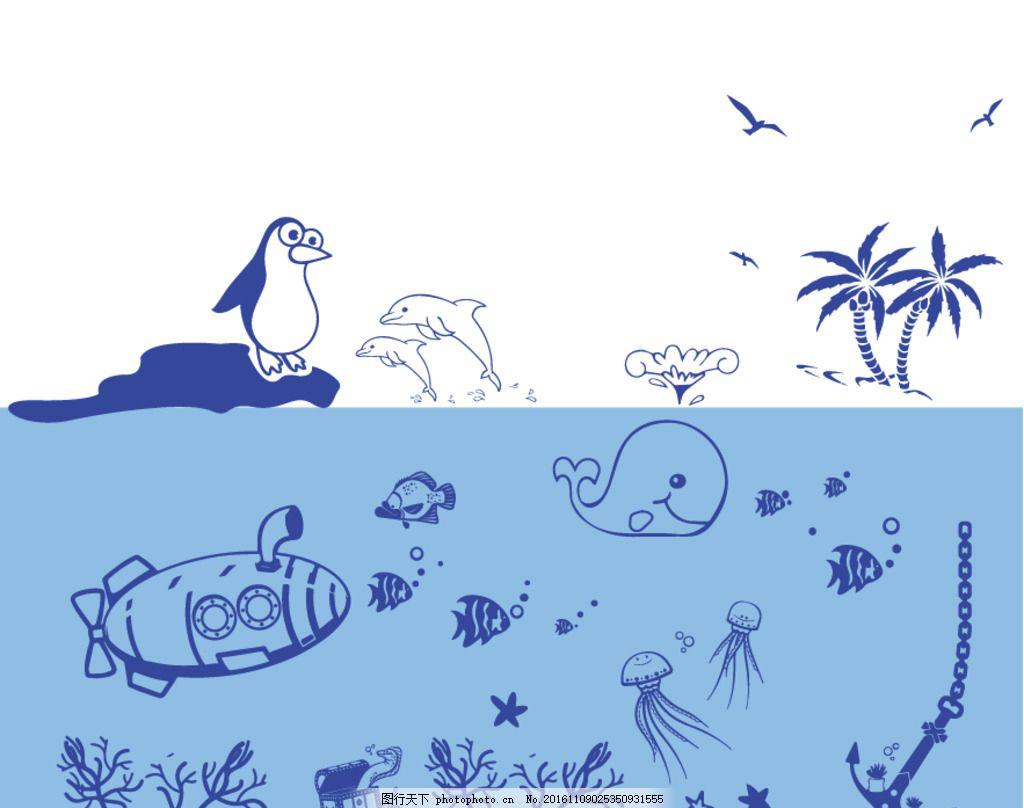 海豚 椰子树 海底世界 海底生物 鲸鱼 免转移膜不干胶刻图 设计 生物