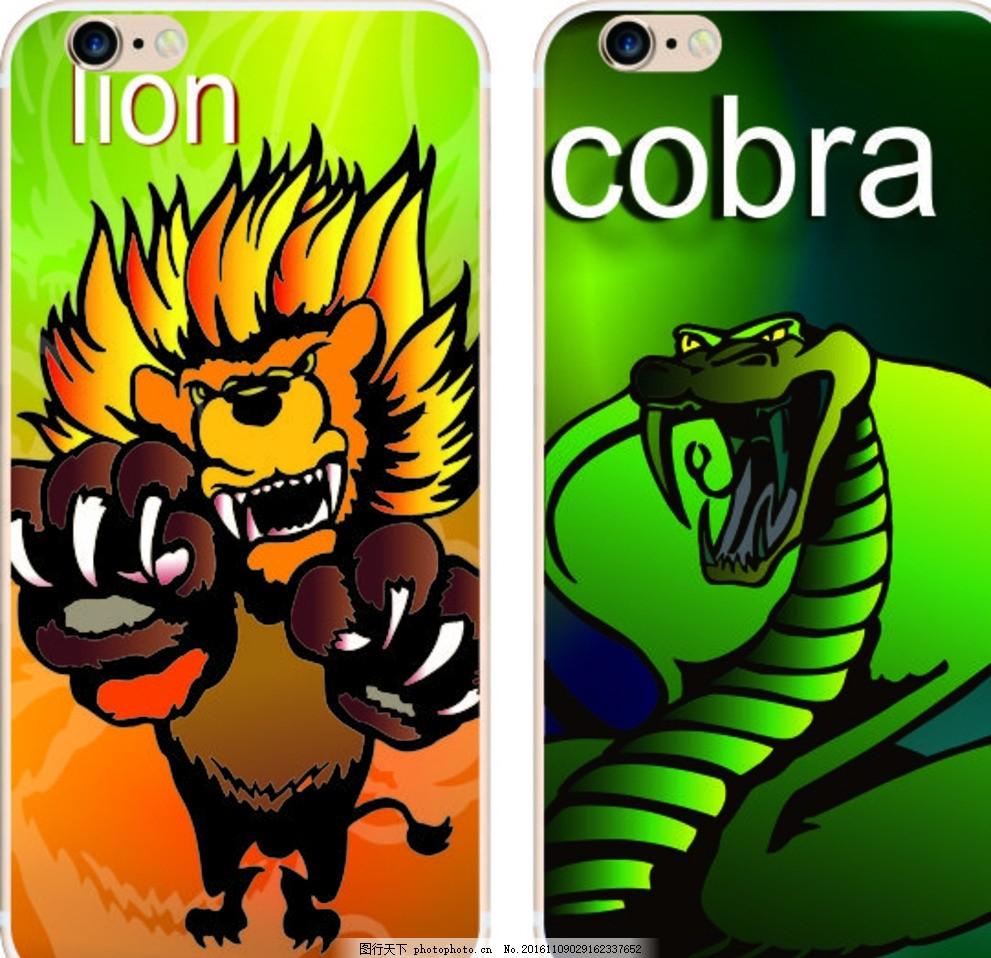 彩绘手机壳 iphone 时尚 彩印 打印 非主流 动物 蛇 卡通
