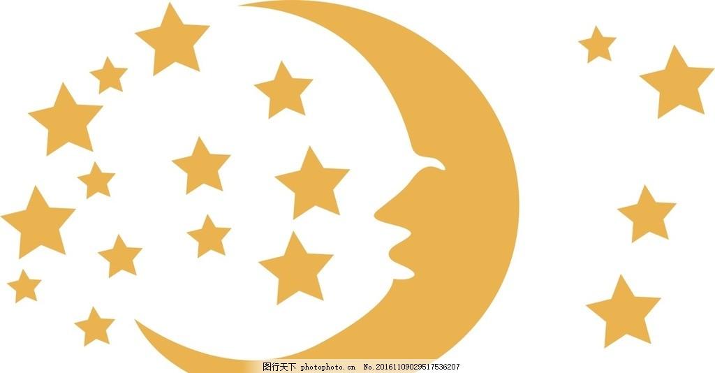 月亮星星 月亮 星星 月亮设计 星星设计 卡通画 设计 广告设计 广告