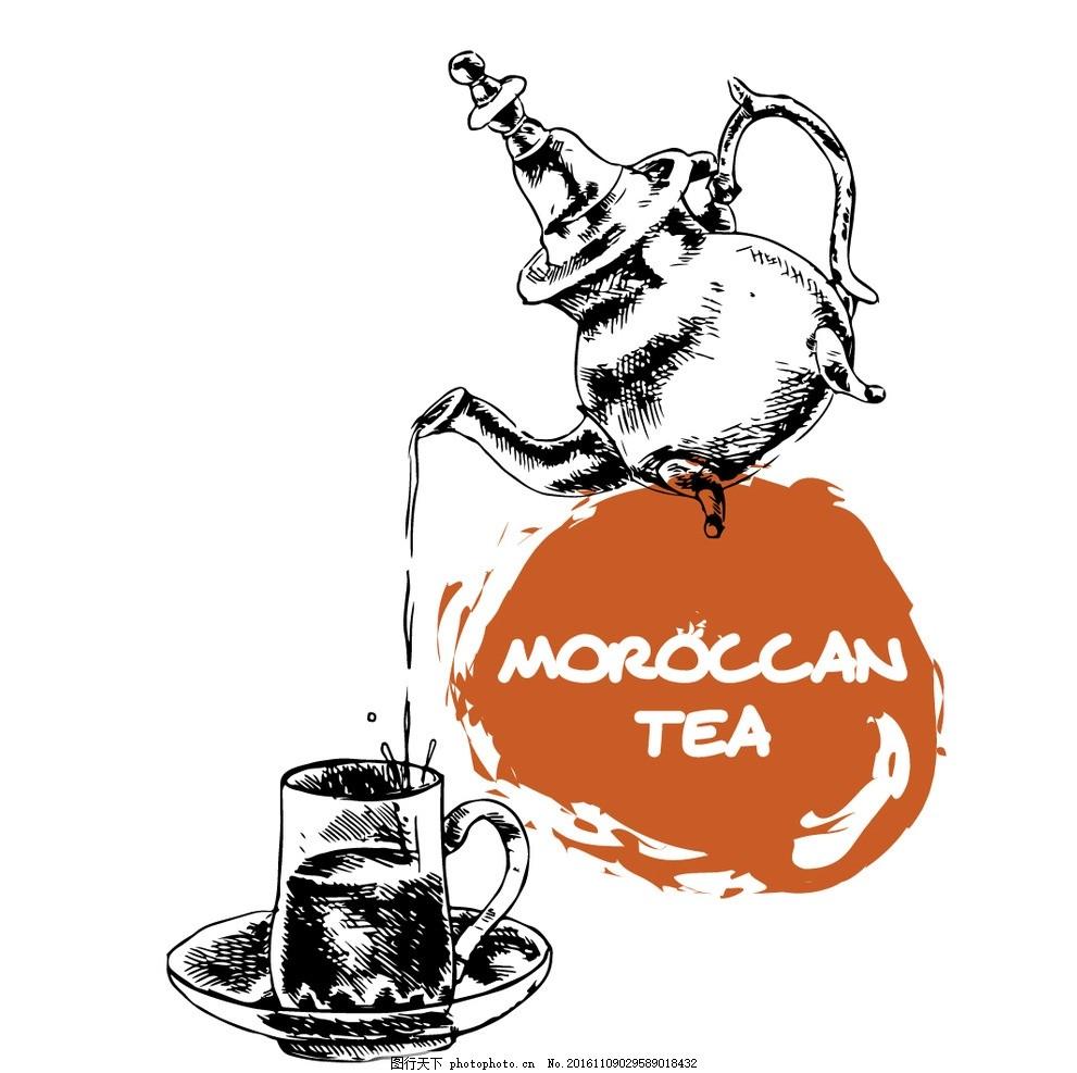 手绘茶壶矢量素材 手绘素材 矢量图 茶杯