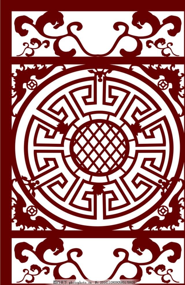 中式花纹 装饰花纹 古典 窗格 镂空雕花素材 镂空花纹 镂空图案 木雕
