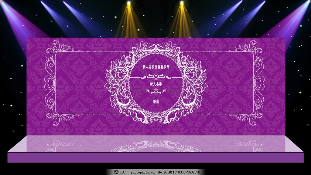 紫色主题婚礼 淡紫色婚礼 紫色系婚礼 婚礼布置 婚礼策划 欧式婚礼