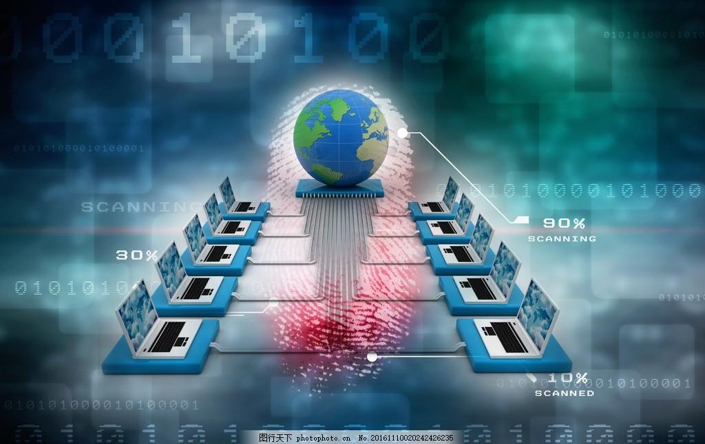 科技背景 唯美 炫酷 电子 数码 高科技背景 科技感