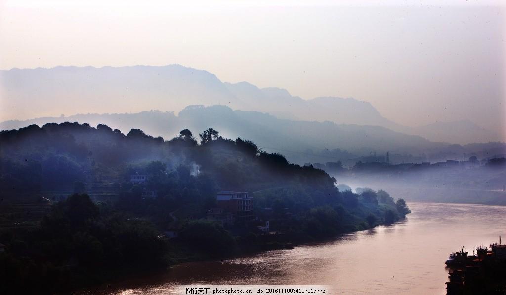 落日水彩 风景 山水 冷色调 风景篇 摄影 旅游摄影