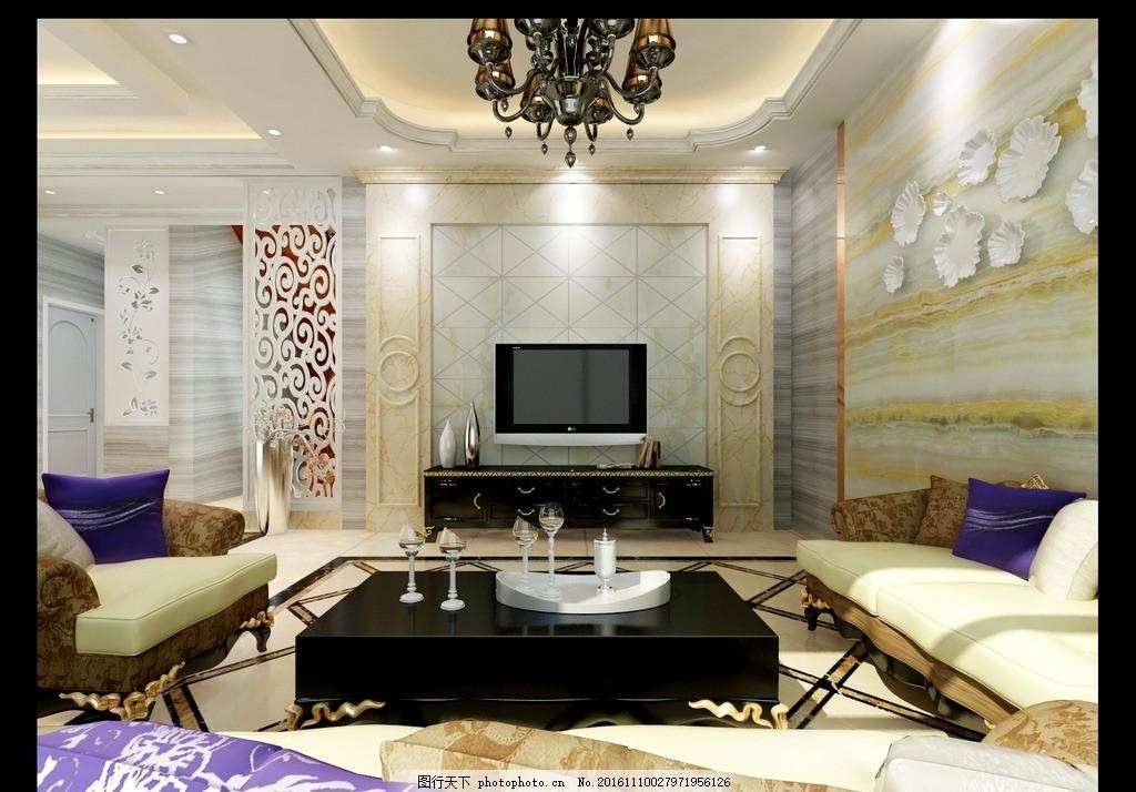 欧式客厅效果图 背景墙 电视柜 吊顶 大理石背景墙 雕花