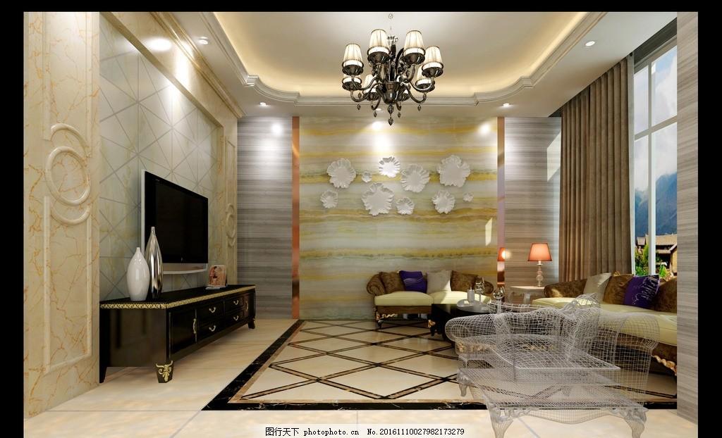 欧式客厅效果图      吊顶 地面拼花 背景墙 家具 设计 环境设计 室内