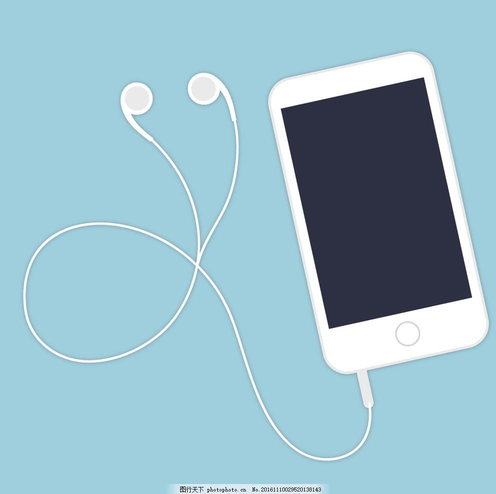 手机矢量素材 平板手机 矢量图 耳机 手绘素材