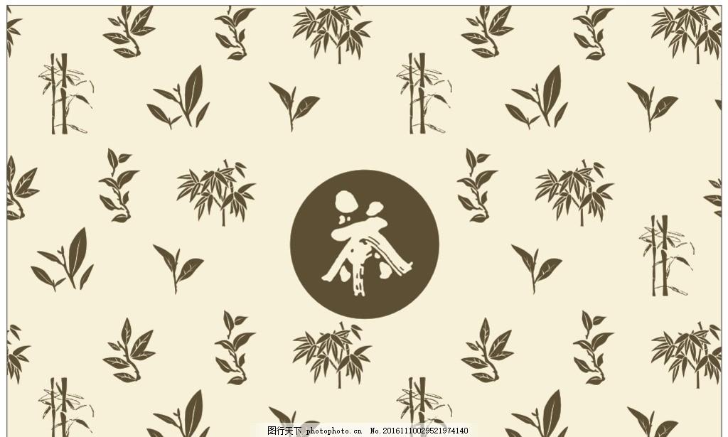 硅藻泥花纹 茶 女儿童房 田园风格 男儿童房 卡通矢量图 硅藻泥矢量图