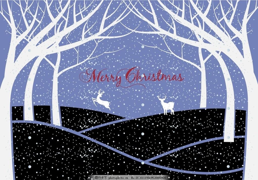 树 卡通树 电视背景 鹿 小鹿 大树 树枝 圣诞节 下雪了 下雪 硅藻泥效