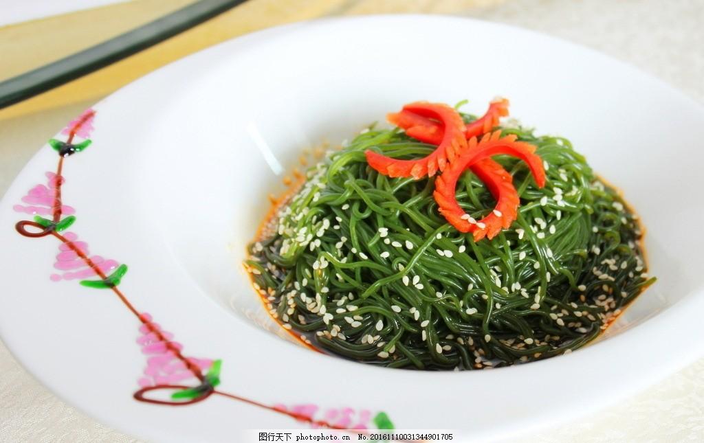 凉拌绿丝 凉拌面条 绿色 摄影 菜谱 凉拌菜系 餐饮美食 传统美食