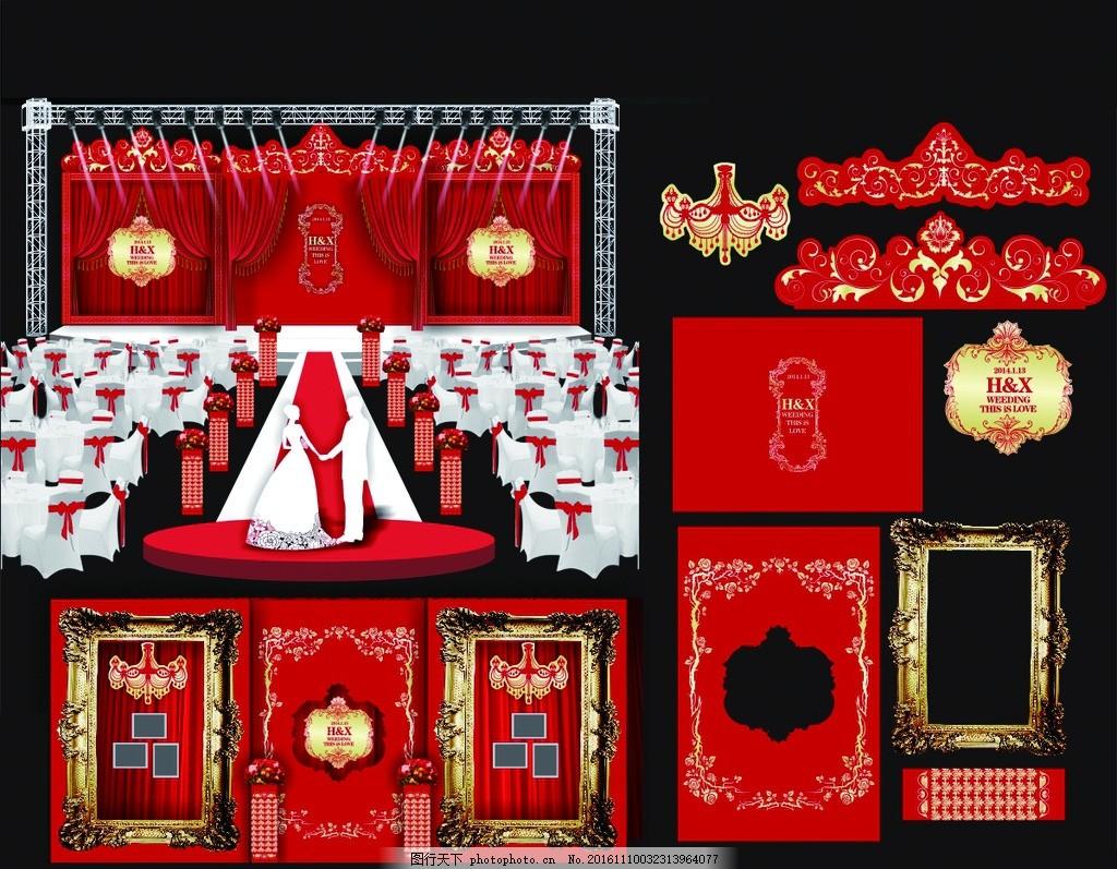 婚庆图片 欧式风格 大红色 结婚 婚纱 相框 皇冠 灯光 喜庆 舞台 行架