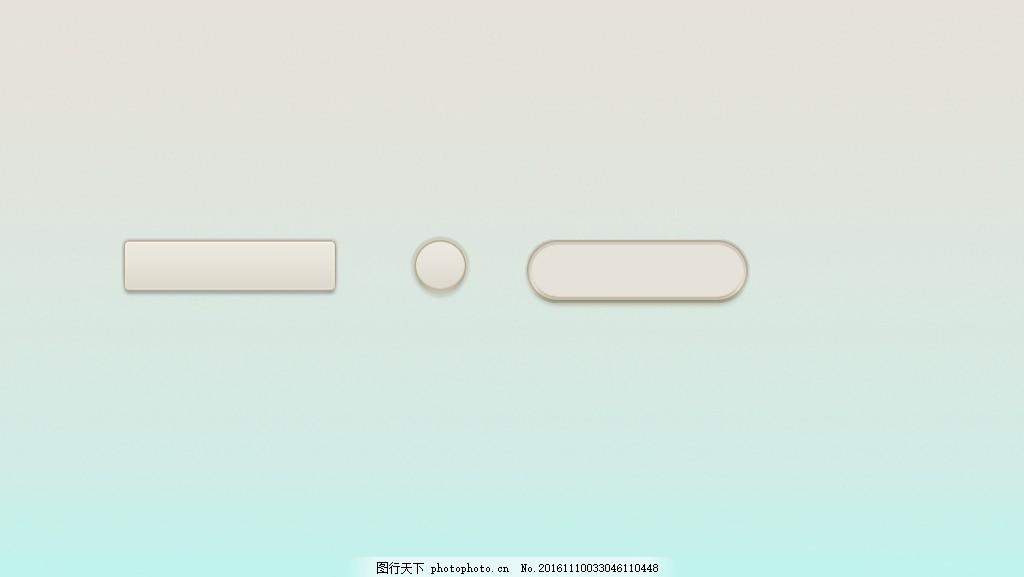 按钮图标 图标 按钮 可爱图标 设计图标 设计 psd分层素材 psd分层