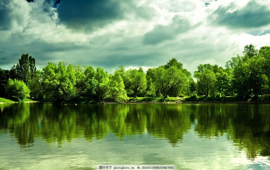 绿色山水 水中倒影 绿色背景 水中树林      摄影 自然景观 自然风景
