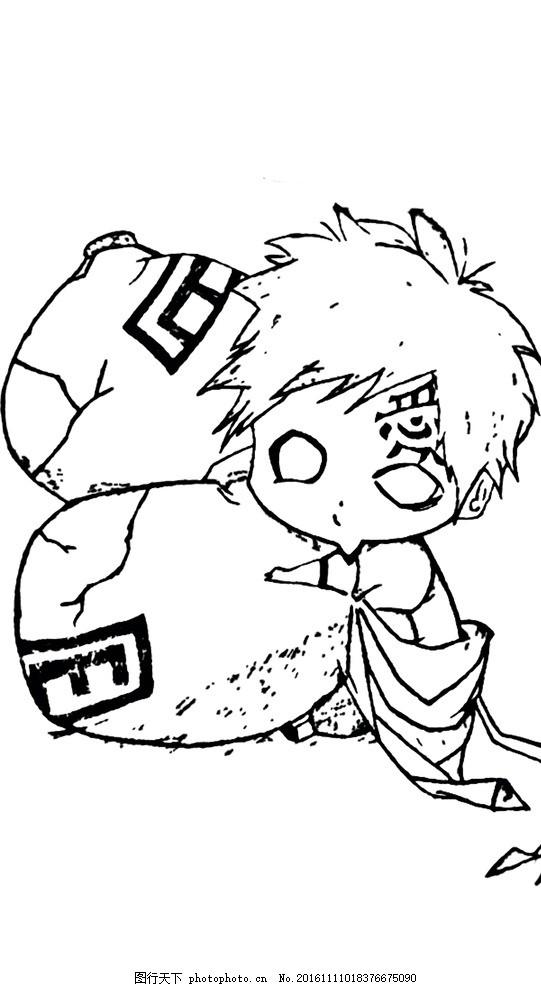 动漫 火影忍者 我爱罗 线条 黑白 设计 动漫动画 动漫人物 72dpi psd