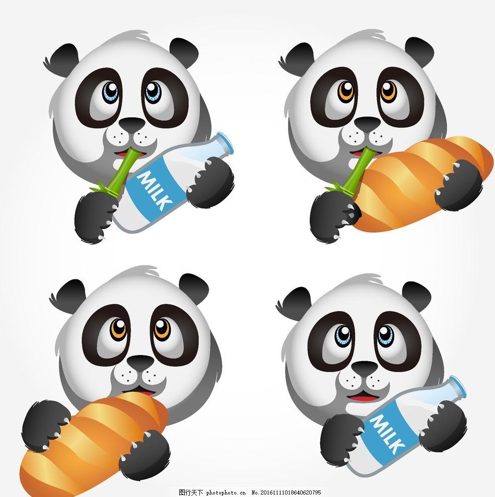 熊猫吃东西 熊猫 吃面包的熊猫 喝牛奶的熊猫 卡通熊猫 可爱熊猫 设计
