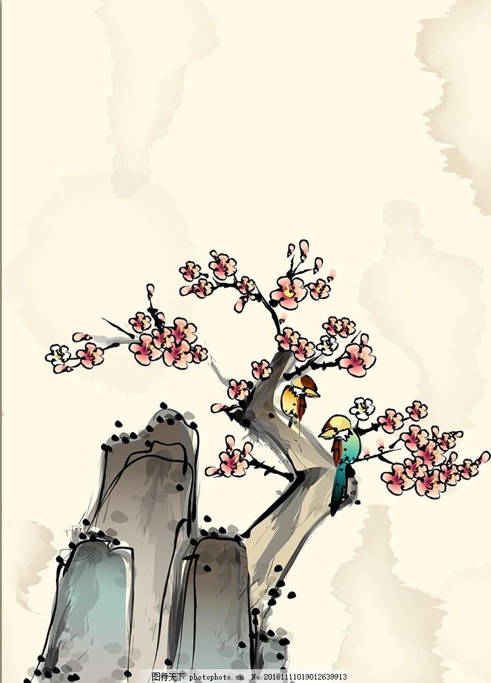 水墨画-梅花 水墨画梅花 鸟儿 石头 假山 中国风 背景 矢量