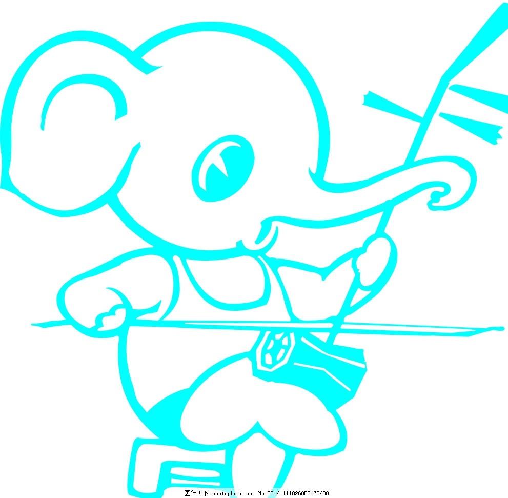 大象 蓝色 可爱 卡通 矢量 二胡 音乐 乐器 凳子 坐 开心 设计 生活