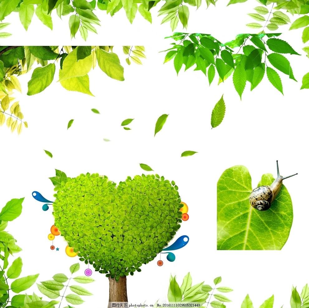 春天素材 绿色 装饰 春天 春季 绿藤 树叶素材 绿色树叶 树枝 树藤