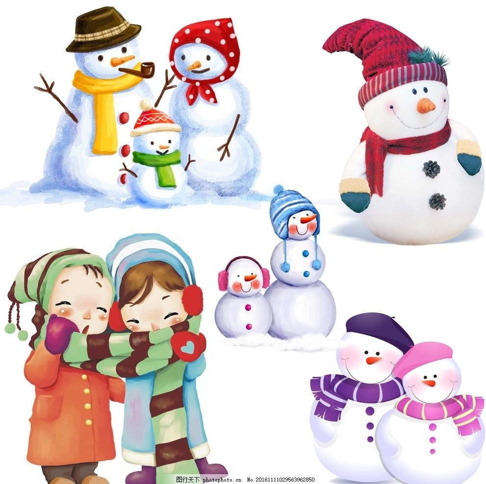 冬天素材 冬季元素 冬天元素 素材 元素 卡通雪人 冬季血热 冬天 冬季