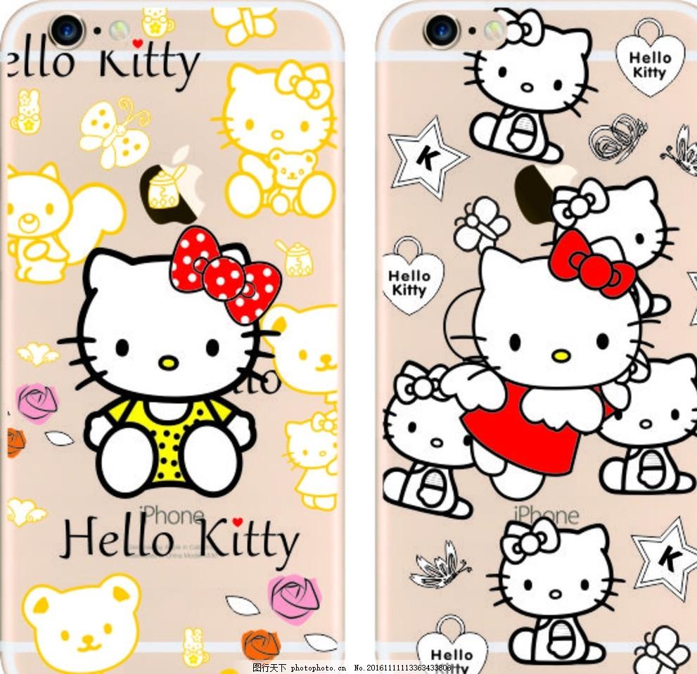彩绘手机壳 时尚 手机套 彩印 打印 kt猫 卡通 sky 设计 广告设计
