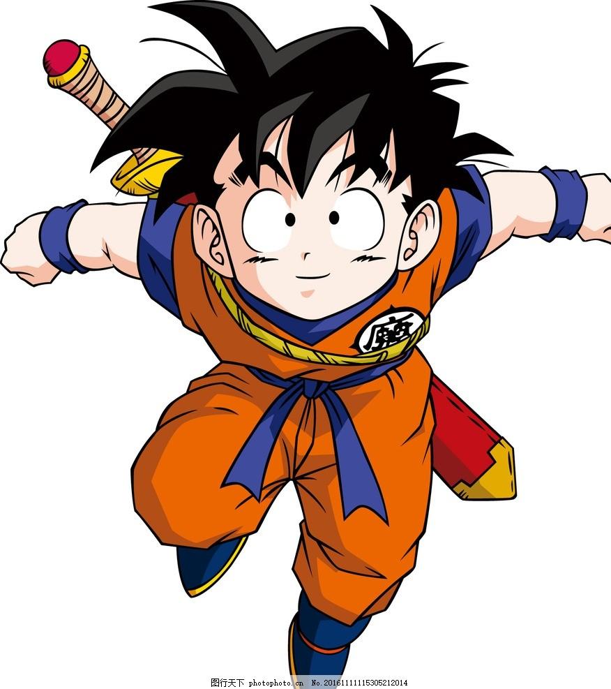 龙珠 孙悟空 动漫 卡通 可爱 七龙珠 动漫动画 动漫人物