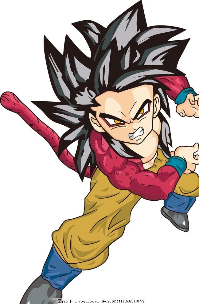 龙珠 孙悟空 动漫 卡通 可爱 七龙珠 赛亚人 设计 动漫动画 动漫人物