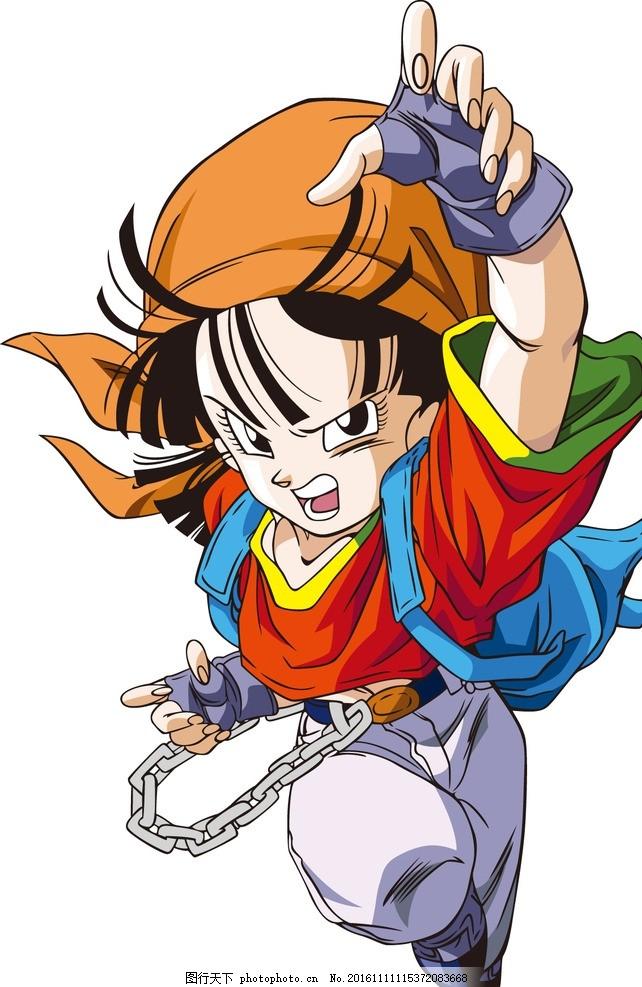 小芳 龙珠 孙悟空 动漫 卡通 可爱 七龙珠 设计 动漫动画 动漫人物