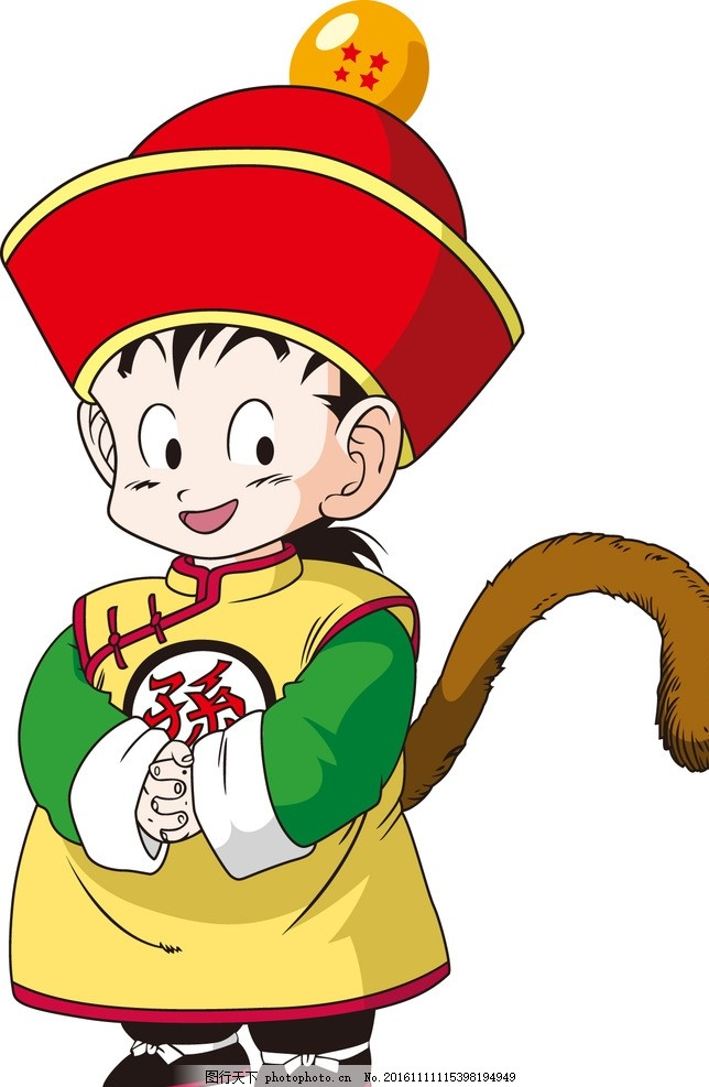悟饭 龙珠 孙悟空 动漫 卡通 可爱 七龙珠 动漫动画 动漫人物