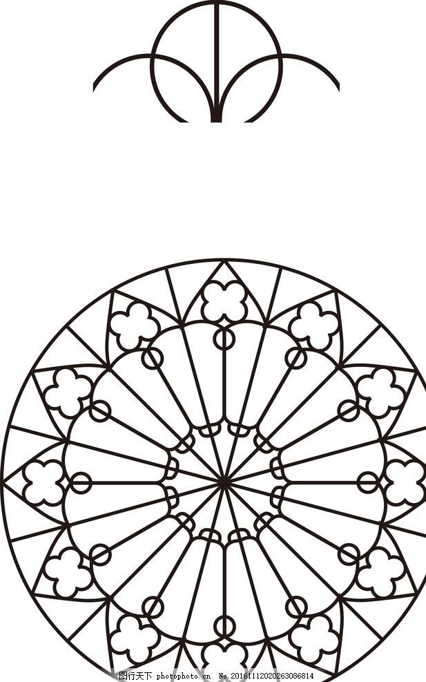 白色圆形花纹 白色 圆形花纹 花纹 橙色背景 平面素材 设计 ai 硅藻泥