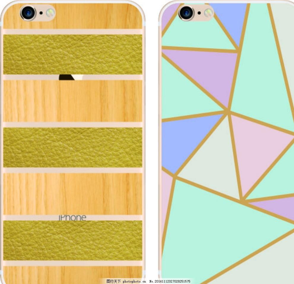 彩绘手机壳 iphone 时尚 彩印 打印 皮纹 皮革 方格 线条 sky 设计